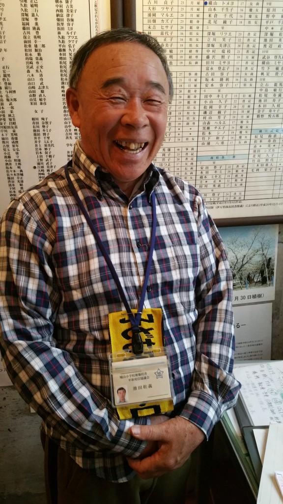 城山国民学校の生徒の中で、現在生き残っていらっしゃる唯一の被爆者、池田氏
